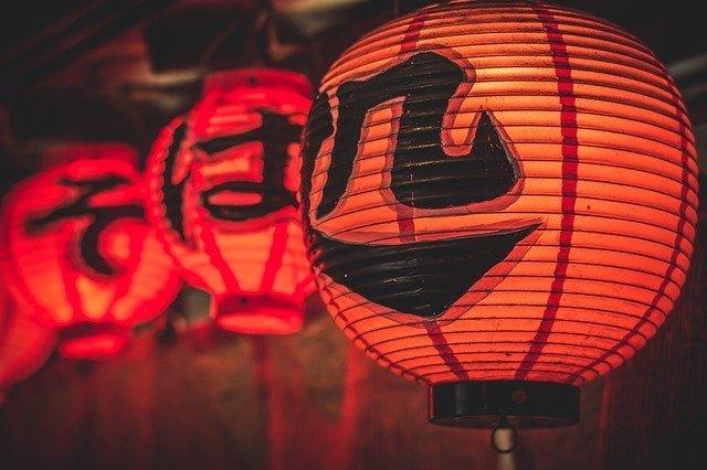 kultura w Japonii